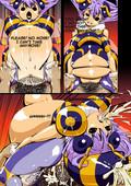 Dogu Darkstalkers Q-Bee's Meal English Hentai Manga doujinshi