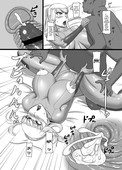 Oneekyou ML Metroid Hametroid English Hentai Manga Doujinshi