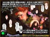 Choco The Captive Princess Prin Flash Movie Hentai Beastiality