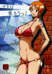 One Piece Pack Doujin Hentai English