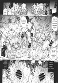 ERECT TOUCH Erect Sawaru Monster Hunter INVISIBLE HUNTER GEHENA English Hentai Manga Doujinshi