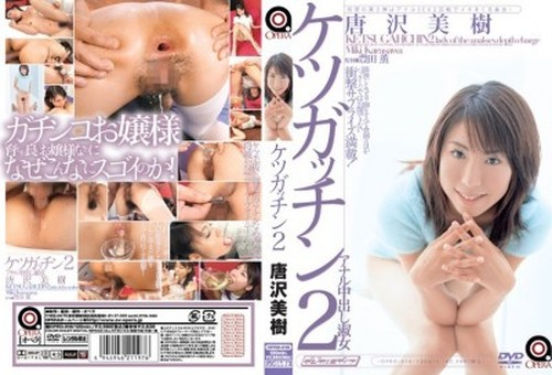 OPRD0 18 Anal Cumshot 2