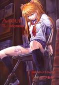 Nakayohi Izurumi Evangelion A-1 A-7 English Hentai Manga Doujinshi