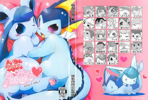Kemono no Koshikake Pokemon Love Blue English Hentai Manga Doujinshi Incest Furry