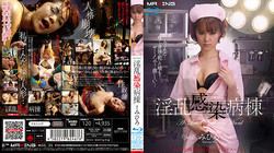 5gclqv39ei5r MXBD 024   Maxing Bluray Bukkake and Nurse Cosplay