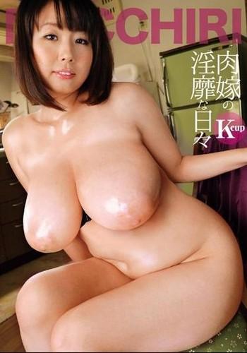 MAGURO 053 Aoki Rin 肉嫁の淫靡な日々 堕ちてイク女青木りんと肉欲に誘われる男達