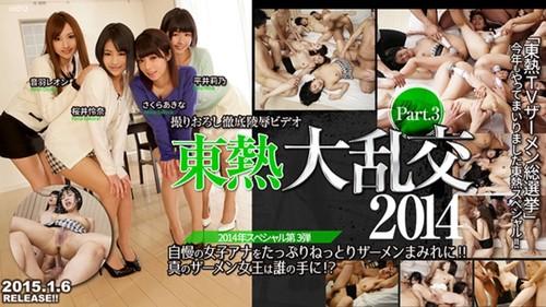 Tokyo hot n1012 �| �� �� �� �� 2014 Part3 �����餢���� ����쥪�� ƽ������ �@������
