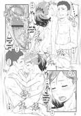 Shiranai Ouchi Amedori Chamomile English Hentai Manga Doujinshi Incest