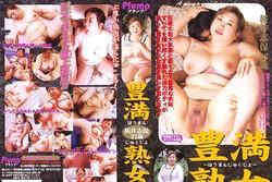 fsaqhb7uelcd APP 19   Hardcore Big Asian Woman Porn. Shiho Sakurai