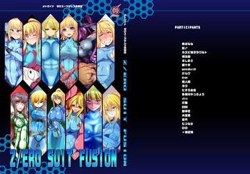 Stapspats Metroid Z ERO SUIT FUSION English Hentai Manga Doujinshi