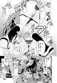 [Takeda Hiromitsu] Ima Ria - Imagination Real